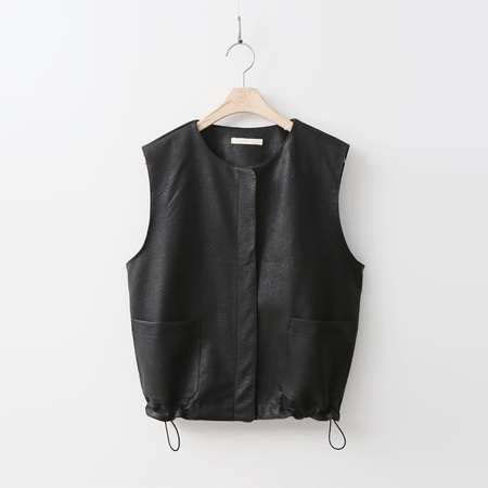 Faux Leather Vest