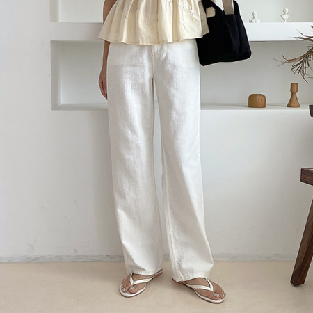 Ivory Silky Wide Jeans