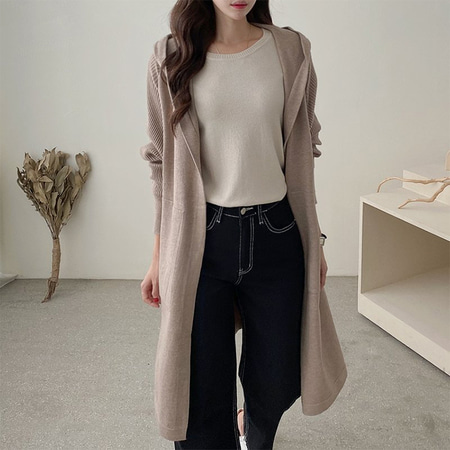 Autumn Hooded Long Cardigan